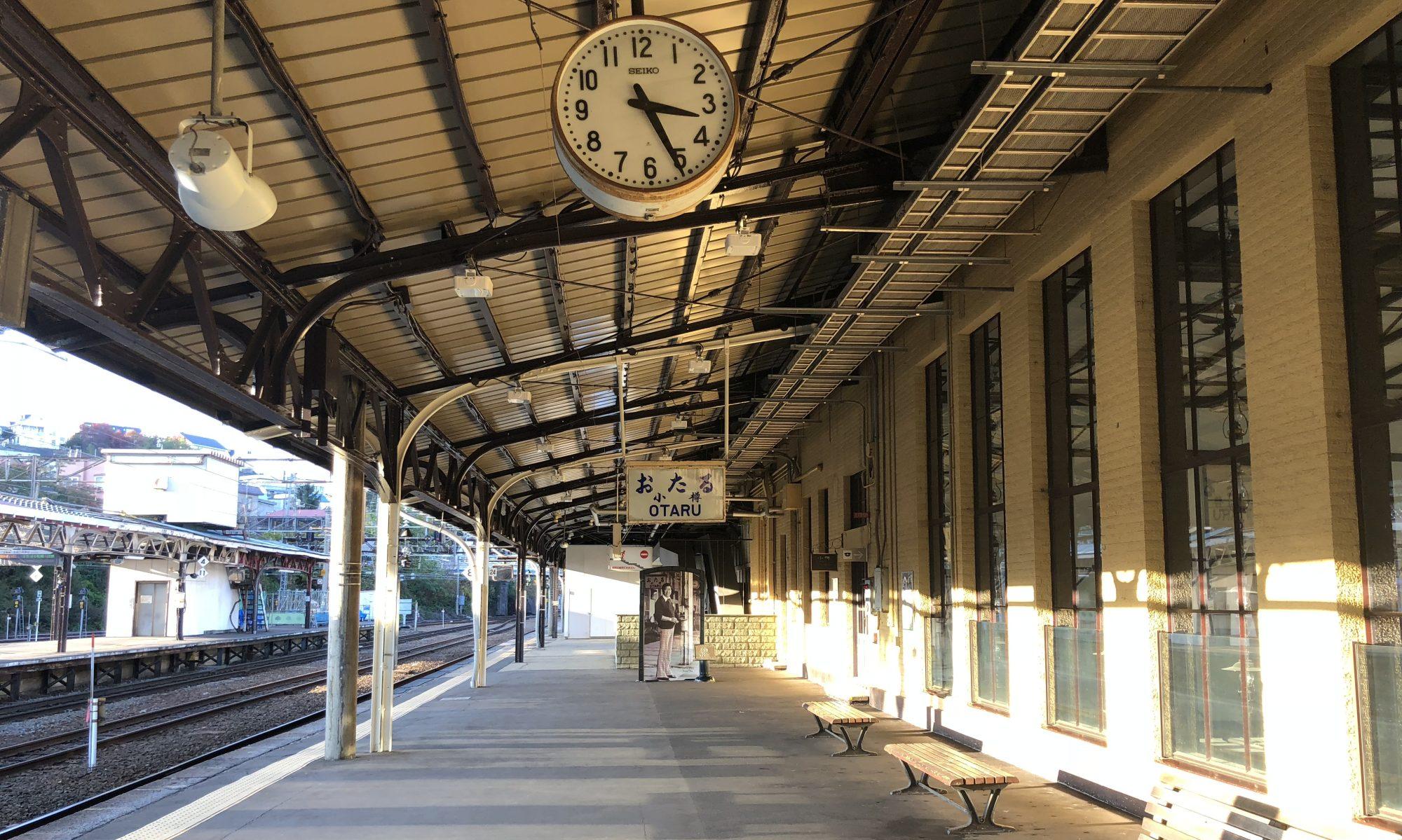 mcje Station / 隨夢飛翔 工作站